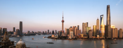 [CANCELLED] Mobile World Congress Shanghai