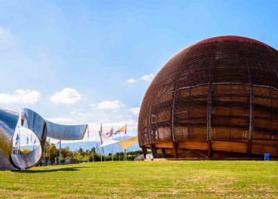 Devenez partenaire du CERN